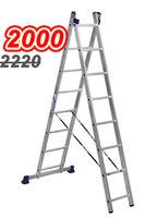 Ascara Лестница алюминиевая двухсекционная Elkop VHR TK 2x8