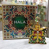 Hala | Бабочка