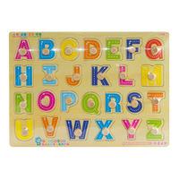 Puzzle incastru Alfabet englez, cod 111626