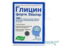 Glicin forte comp. 300mg N20 Evalar