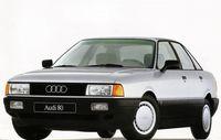 Ветровик Audi 80 (B3;B4) 1986-1996