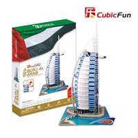 CubicFun пазл 3D Burj Al Arab