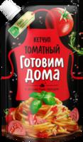 Кетчуп томатный Готовим Дома, 400г