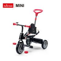Детский велосипед Rastar Mini Cooper 10