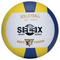 купить Мяч волейбольный SELEX VC2000 в Кишинёве
