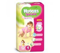 Huggies трусики 4, для девочек, 9-14кг. 52шт