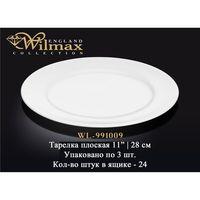 Тарелка обеденная WILMAX WL-991009