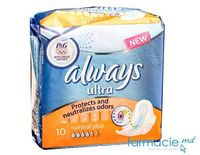 Absorbante ALWAYS Sensitiv Ultra Plus N10