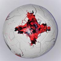 Мяч футбольный №4 PU ламин. Сшит машинным способом 8317