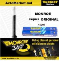 45007 MONROE  Амортизатор задний A6, SUPERB , PASSAT 3B3