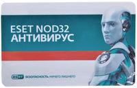 ESET NOD32 Antivirus (NOD32-ENA-RN(CARD3)-1-1)