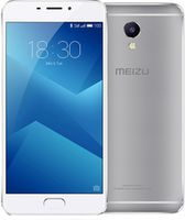 "5.5"" Meizu m5 note 16GB White 3GB RAM, Mediatek MT6755 Helio P10 Octa-core 1.8GHz, Mali-T860MP2, DualSIM, 5.5"" 1080x1920 IPS 403 ppi, microSD, 13MP/5MP, LED flash, 4000mAh, WiFi, BT4.0, LTE, Android 6.0 (Flyme 5.2), Fingerprint (telefon / телефон)"