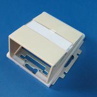 Clapeta priza computer (ivoire)  ABB