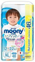 Подгузники-трусики для мальчиков Moony XL (12-17 kg) 44 шт
