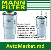 TOYOTA Фильтр топливный 1.4D4D 2.0D4D 2.2D4D
