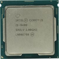 Процессор Intel Core i5-9400 2,9–4,1 ГГц (6C / 6T, 9 МБ, S1151, 14 нм, встроенная графика UHD Graphics 630, 65 Вт)