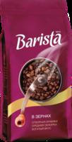 Barista MIO зерно 250гр