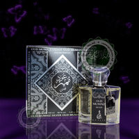 Oud mumaiz silver | Уд мумаиз сильвер