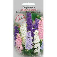 купить Семена  Дельфиниум высокор смесь 0.2 гр DS в Кишинёве