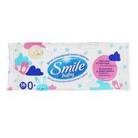 Детские салфетки с рисовым молоком Smile Baby, 56 шт.