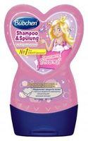 Детский шампунь и бальзам для волос с волшебным блеском «Принцесса Розалея» Bubchen 230 мл