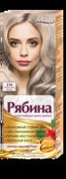 Vopsea p/u par, ACME Рябина Intense, 100 ml., 216 - Blond cenușiu