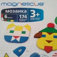 Magneticus магнитная Мозаика 174 елем