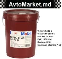 Mobil Масло гидравлическое Nuto H46 20л