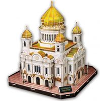 Cubic Fun Cathedral of Christ the Saviour (MC125h)