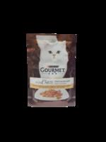 """Gourmet """"A la Carte"""" с индейкой и гарниром"""