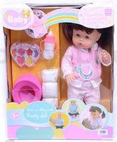 OP Д02.168 Интерактивная кукла с аксессуарами (40 см.)