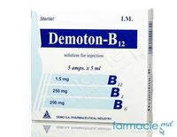 Demoton- B12 sol. inj. 5 ml N5
