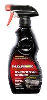 Очиститель кузова, нанотехнология Nanotechnology, NX5629