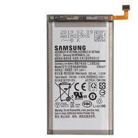Аккумулятор Samsung Galaxy S10E /G970 (Original 100 %)