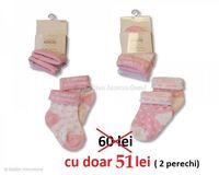 Носочки для девочек (2 ед.)