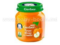 Gerber Пюре из тыква 130g (20051000)
