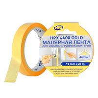 """HPX 4400 Лента малярная """"Золотая"""" УФ-стабильная + 100 С"""