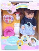OP Д02.171 Интерактивная кукла с аксессуарами (40 см.)