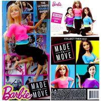 Барби Made to Move