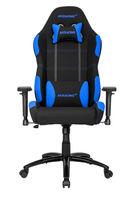 Игровое кресло AKRacing Core EX AK-EX-BK/BL