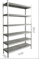 купить Стеллаж металлический с металлической плитой  1195x380x2440 мм, 7 полок/MB в Кишинёве