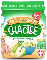 """""""Маленькое счастье"""" Пюре Фруктовый Салатик 90 гр. (6м+)"""