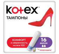 Tampoane Kotex Mini, 16 buc.