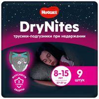 Scutece-chiloţel Huggies DryNites 8-15 ani, fetiţă, 9 buc.