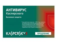 Renewal - Kaspersky Anti-Virus - 2 devices, 12 months, Card