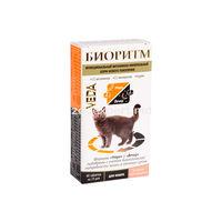 Биоритм витаминно-минеральный комплекс для кошек со вкусом морепродуктов