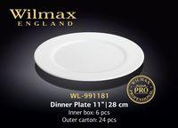 Тарелка WILMAX WL-991181 (обеденная 28 см)