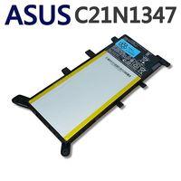 Li-ion Original Battery for ASUS notebooks X555L