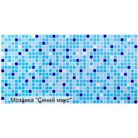 Влагостойкая панель мозаика синий микс