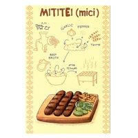 cumpără Carte Poștală – Mititei (mici) în Chișinău
